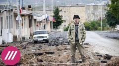 Скажите Путину, чтобы спас нас. Репортаж из Степанакерта, который бомбят почти месяц