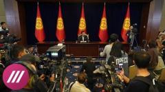Кабинетные войны и раздрай в элитах. Что помешало переизбранию власти в Киргизии