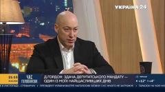 """На местных выборах партию """"Слуга народа"""" ждет ледяной душ"""