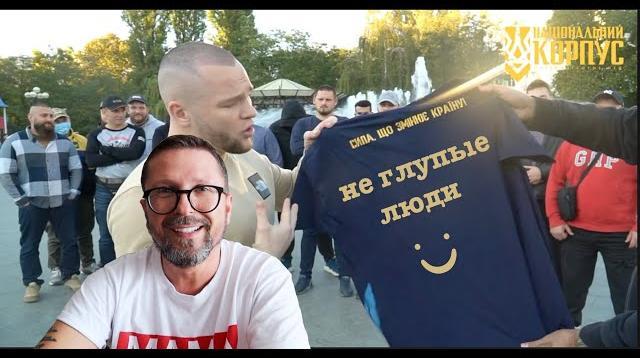 Анатолий Шарий 24.10.2020. Футболки не той системы