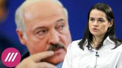 Все, что Путин и Лукашенко могут противопоставить. Зачем Россия объявила Тихановскую в розыск