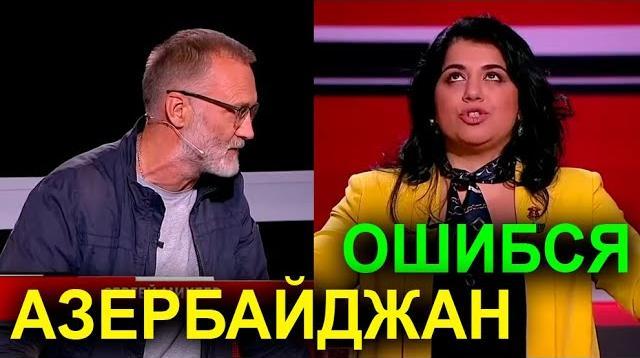 Вечер с Владимиром Соловьевым 08.10.2020. Азербайджан сделал несколько ошибок. Киргизия своим хаосом и бардаком создала проблемы для России