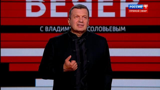 Вечер с Владимиром Соловьевым 12.10.2020. Зеленский дал крайне показательное интервью BBC