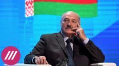 Игра в наперстки. Лукашенко ведет «декоративный» диалог с белорусской оппозицией