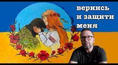 Анатолий Шарий. Воины добра с арматурой от 19.10.2020