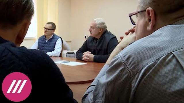 Телеканал Дождь 19.10.2020. Начал выполнять требования Тихановской. Первые результаты встречи Лукашенко в СИЗО КГБ