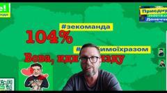 Анатолий Шарий. Слуги рвутся в Мариуполь от 30.10.2020