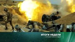 Итоги недели с Ирадой Зейналовой 11.10.2020