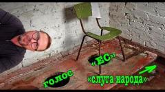 Анатолий Шарий. За Кличко голосовали привыкшие к туалетам на улице от 27.10.2020