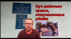 Анатолий Шарий. Не выпускайте на улицы чертей от 22.10.2020