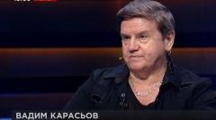 Противостояние. Предисловие. Вадим Карасев от 02.10.2020