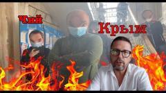 """""""Чий Крим?!"""" - загадка для кандидата в депутаты"""
