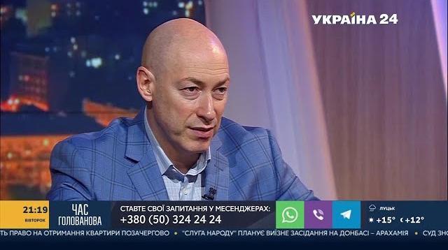 Дмитрий Гордон 10.10.2020. НЛО. Как уговаривал Терешкову на интервью