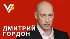 Богдан, Зеленский, Кличко, Смешко, Кобзон, Саакашвили, Солженицын, флешки в Гааге