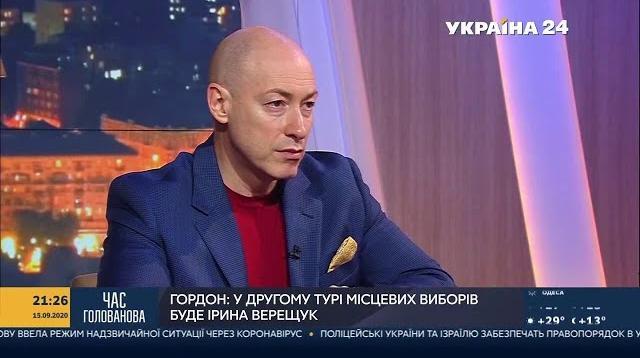 Дмитрий Гордон 16.10.2020. Реакция российских пропагандистов на интервью с Богданом