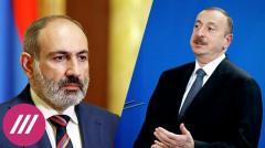 Военным путем проблему Карабаха не решить. Алиев и Пашинян заявили о готовности к переговорам