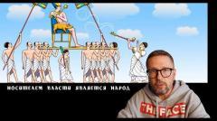 Анатолий Шарий. Жители Луганской области не так интересны от 02.10.2020