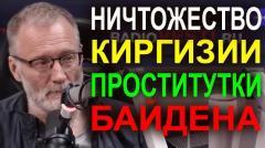 Железная логика. Животик Навального. Лукашенко пошёл на поклон. Эрдоган завоюет территории для НАТО от 15.10.2020