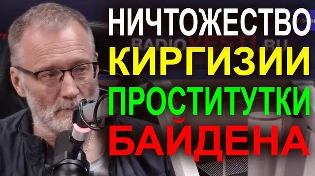 Железная логика с Сергеем Михеевым 15.10.2020. Животик Навального. Лукашенко пошёл на поклон. Эрдоган завоюет территории для НАТО