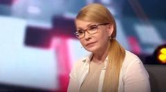 Эпицентр украинской политики. Юлия Тимошенко от 12.10.2020