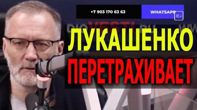 Железная логика с Сергеем Михеевым 30.10.2020. Не было там никакого Азербайджана исконно. Париж против экстремистов – одни сатанисты против других