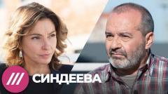 Дождь. Виктор Шендерович: Нас ничего не объединяет, это главная драма от 16.10.2020