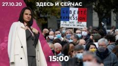 Беларусь, второй день забастовок. Курганские врачи - Путину. Чечня и акции памяти учителя во Франции