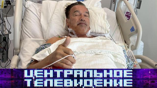 Центральное телевидение с Вадимом Такменёвым 24.10.2020
