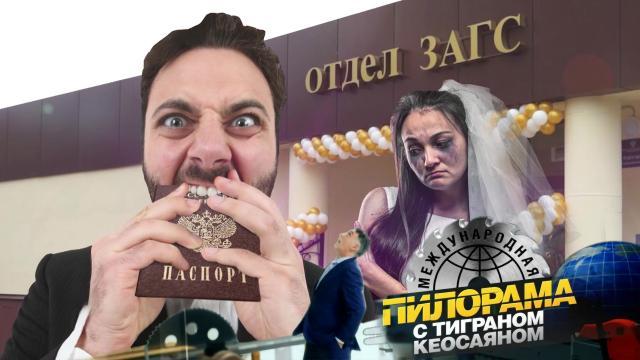 Международная пилорама с Тиграном Кеосаяном 17.10.2020
