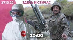 Дождь. Шкляров уехал из Беларуси. Коллапс в больницах Кургана из-за коронавируса от 27.10.2020