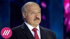 Дождь. Очередная попытка остаться у власти. Валерий Цепкало о встрече Лукашенко с оппозицией от 15.10.2020
