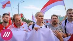 Дождь. Еще больше людей выйдет на улицы: белорусскую баскетболистку арестовали на 15 суток от 01.10.2020