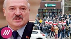 Дождь. Кто притронется к военным – уйдет без рук. Разбираем угрозы Лукашенко с представителем Тихановской от 30.10.2020