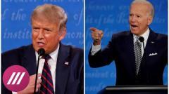 Эти дебаты - позор на весь мир. У кого больше шансов победить на выборах главы США