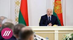 Дождь. Лукашенко - сказочник. Разбираем его речь о «спасении» Тихановской и «одесском» сценарии в Минске от 10.10.2020