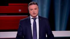 Вечер с Владимиром Соловьевым. Дмитрий Литовкин: я считаю, что блицкриг закончился от 30.09.2020