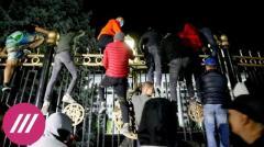 Ранены и митингующие, и политики. Как выборы в парламент Киргизии привели к беспорядкам