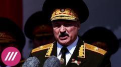 Дождь. Мстит белорусам за то, что отвергли. Зачем Лукашенко закрывает границы от 29.10.2020