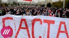 Провал ультиматума не остановит протесты. Что происходит в Беларуси на третий день забастовок
