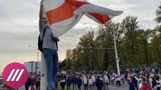 Телеканал Дождь 04.10.2020. В Минске более 100 тысяч человек вышли на «Марш освобождения политзаключенных»