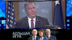 Большая игра. Россия-США: экзистенциальная несовместимость 22.10.2020