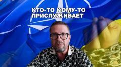 Анатолий Шарий. Вы же не против британских баз от 07.10.2020