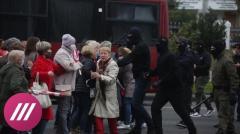 Протесты в Беларуси: марш пенсионеров разогнали газом, МВД пригрозило боевым оружием