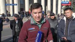 60 минут. Протесты в Киргизии: Люди ждут, когда политики договорятся 07.10.2020