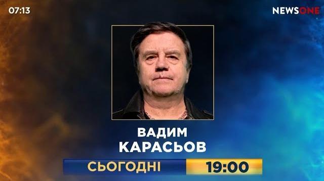 Противостояние 16.10.2020. Предисловие. Вадим Карасев