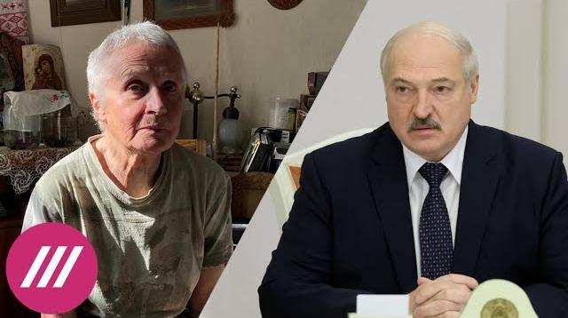 Телеканал Дождь 22.10.2020. «Мне смешно». Нина Багинская ответила Лукашенко, который призвал не задерживать ее