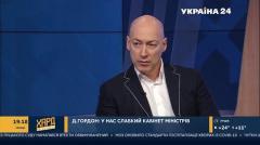 Дмитрий Гордон. Интервью с Гиркиным: Это была спецоперация украинских спецслужб от 05.10.2020
