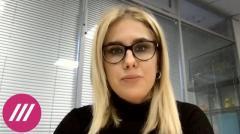 Любовь Соболь о санкциях из-за отравления Навального. Новый иск Пригожина. Выборы в Госдуму