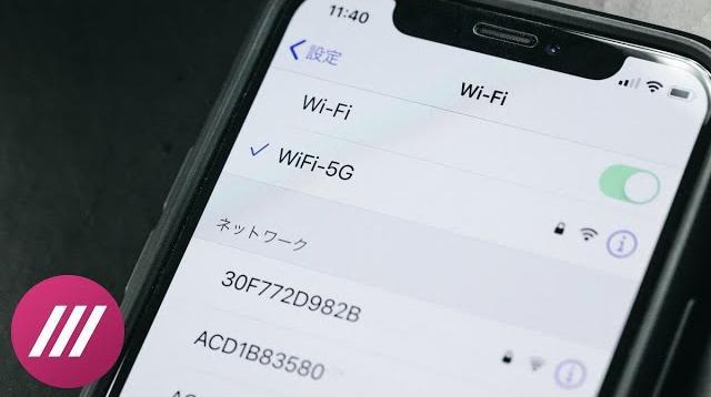 Телеканал Дождь 09.10.2020. ФСБ чинит препятствия 5G в России. Что это вообще за сети, и почему вокруг них столько споров