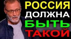 Вечер с Владимиром Соловьевым. Вот такой должна быть Россия! Сверкающий мир или помойка 13.10.2020